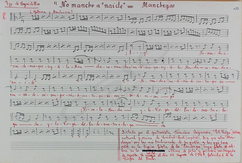 Seguidilla manchega música tradicional Ciudad Real