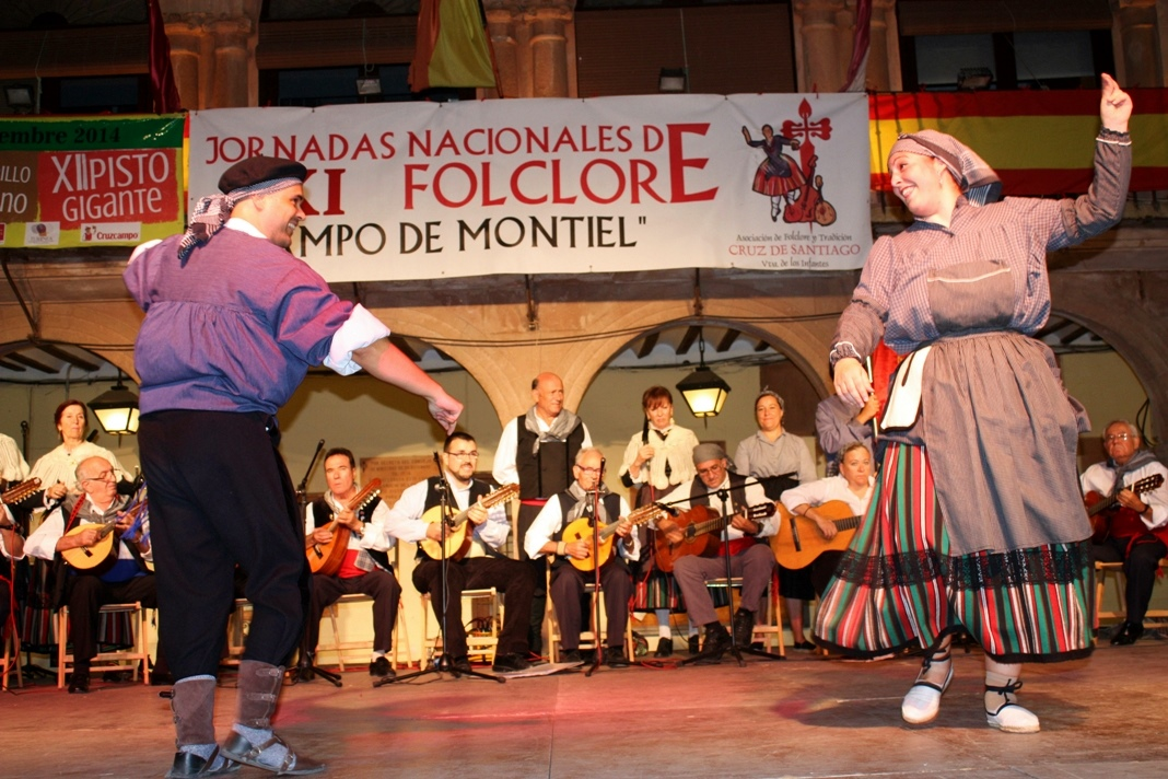 Jornadas Nacionales de Folclore. Autor, Balcón de Infantes